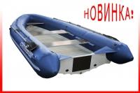РИБ WinBoat 440R, надувная моторная лодка