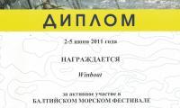 Diploma_03.jpg