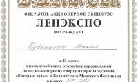 Diploma_08.jpg